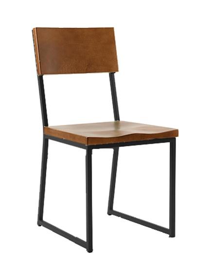 Brady Chair_250.png